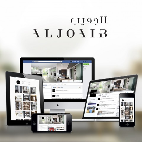 Aljoaib Social Media. One of our successful projects, Set up & Management ( Aljoaib Social Media pages ). @al_Joaib