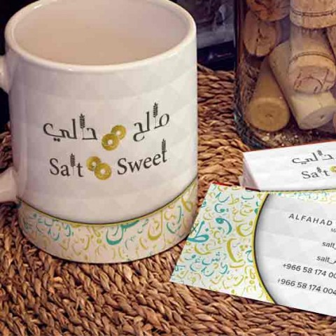 Successfully finalized Mug design as part of Salt & Sweet corporate identity .