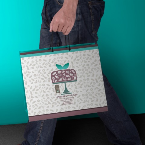Paper bag design as part of Corporate identity for Al Reef for Sweet