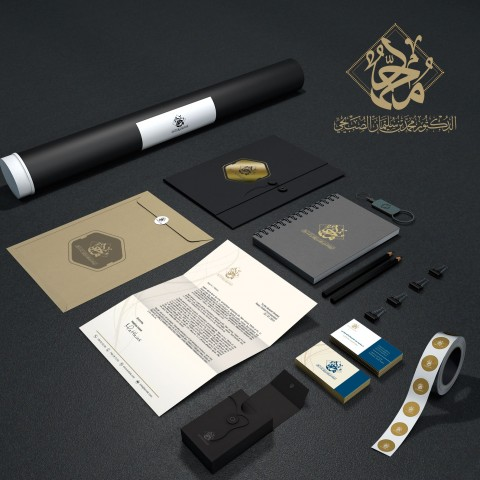 Stationary set design as part of Corporate identity for Dr.Mohammed Al Subihi  . Dr.Al Subihi is academic & Certified trainer