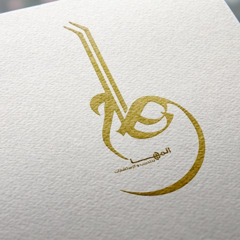 Successfully finalize logo design as part of Corporate identity for Al Maha for training & Consulting.