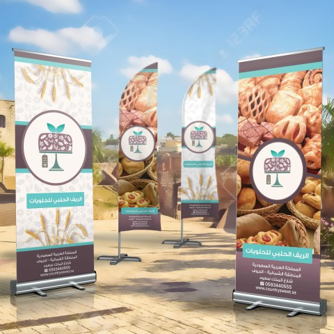 Roll up & outdoor flag design as part of Corporate identity for Al Reef for Sweet