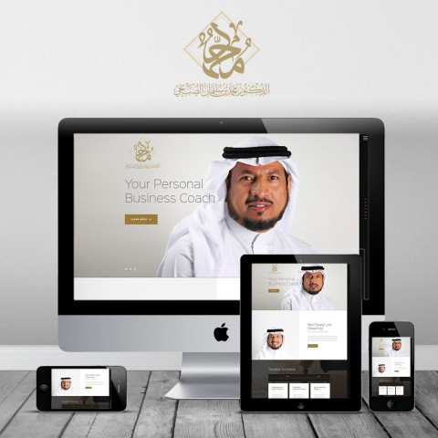 Website design as part of Corporate identity for Dr.Mohammed Al Subihi  . www.mssubihi.sa . Dr.Al Subihi is academic & Certified trainer